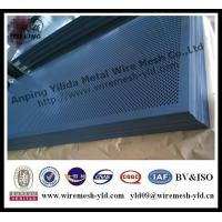Buy cheap New arrival! Powder coated perforated metal from wholesalers