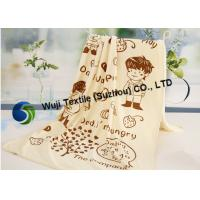 Buy cheap Boy Girl Microfiber Bath Towels , Personalized  Oversized Bath Towels from wholesalers