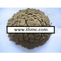 Buy cheap Cat Fish Fish feed from wholesalers