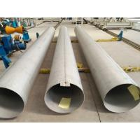 Buy cheap LNG stainless steel oil gas Large Diameter pipe tube from wholesalers