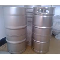 Buy cheap US  KEG——30L from wholesalers