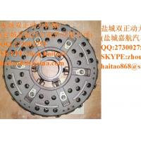 Buy cheap 1601-00122 Clutch Cover for Chinese bus product