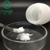 Buy cheap Acetyl Dipeptide-1 Cetyl Ester from wholesalers