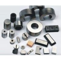 Buy cheap Sintered Alnico Magnet from wholesalers