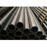 Buy cheap Precision Metal Hollow Section Seamless Steel Tube 6-2500 Mm Outer Diameter product