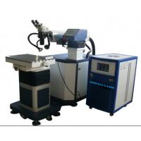 Buy cheap Mould Industry Automatic Laser Welding Machine PE - W200M / PE - W300M / PE - W400M from wholesalers