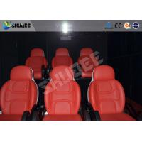 Buy cheap Comfortable red motion chair 7D movie theater of motion cinema equipment product