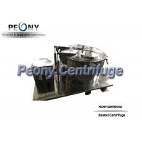 Buy cheap Model PPTD Basket Centrifuge Hemp Washing with Alcohol to Produce Essential Oil from wholesalers