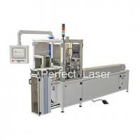 Buy cheap 0.5 - 4μm Laser Welding Machine For Solar Silicon / Poly Crystalline Silicon Cells from wholesalers