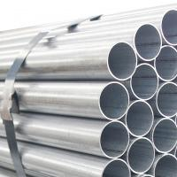 Buy cheap Submerged Arc High Frequency Welded Pipe Straight Seam Type Water Resistant from wholesalers