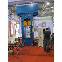 Buy cheap Manual / Automatic Hydraulic Extrusion Press With Mitsubishi PLC System from wholesalers