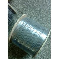 Buy cheap LAN CABLE (CAT5e) from wholesalers