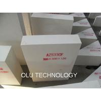 Buy cheap Long service life fused cast AZS refractories/blocks for glass furnace, customized sizes from wholesalers