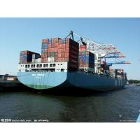 Buy cheap Freight Forwarding Agent in China from wholesalers