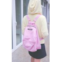 Buy cheap Direct foreign trade embroidery letter backpack academic style shoulder bag women's tide diagonal bag multi-purpose bag from wholesalers
