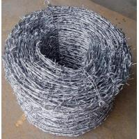 Buy cheap barbed iron wire mesh from wholesalers
