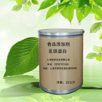 Buy cheap Lactoferrin nutritional additive content  93%  CAS:112163-33-4  light red brown powder from wholesalers