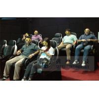 Buy cheap Motion 6d Movie Theater With 3 DOF Electronic Dynamic System Vibration Chair product