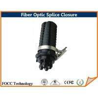 Buy cheap Dome Style Fiber Optic Splice Enclosure from wholesalers