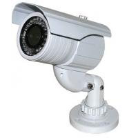 Buy cheap IP66 Weatherproof Infrared CCTV Cameras Anti - Flare Double Glass For Outdoor from wholesalers