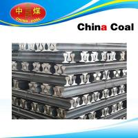 Buy cheap Standard Railway Steel Rail from wholesalers