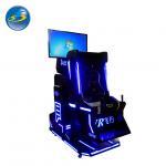 Buy cheap Fun Virtual Reality Roller Coaster Simulator / 9D Virtual Reality Equipment from wholesalers