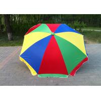 Buy cheap Multicolor 40 Inch Outdoor Parasol Umbrella With Customized Printing Logo from wholesalers