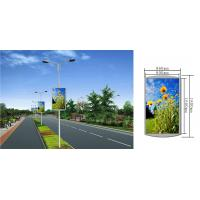 Buy cheap HD Outdoor Street  Pole Led Display Screen  P4 P5 Billboard Advertising Signs from wholesalers
