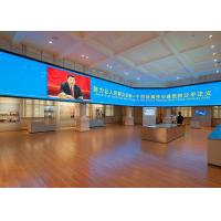 Buy cheap P2.5 Curved Led Display , Soft Led Display Screen Good Heat Dissipation from wholesalers