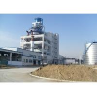 Buy cheap Laundry Detergent Powder Making Plant Hot Air Furnace Mixer Blender Function product