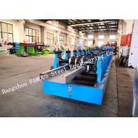Buy cheap Europe America UK British Standard Galvanized Steel Purlins Girts For Constructi product