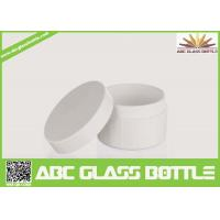 Buy cheap Made in China 100ml white PP large plastic jars from wholesalers