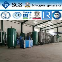 Buy cheap High Purity N2 Psa Nitrogen Gas Plant For Metal Cutting / Welding product