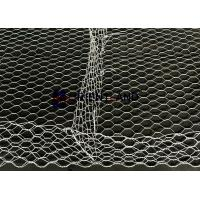 Buy cheap Geo Wire Gabion Wall  Baskets Double Twisted Hexagonal Type For Coastal Defence from wholesalers