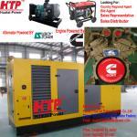 Buy cheap 350kva Cummins Diesel Generator from wholesalers