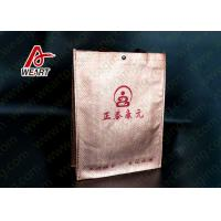 Buy cheap Clothes Carrier Laminated Non Woven Bags D Cut  OEM / ODM Avaliable from wholesalers