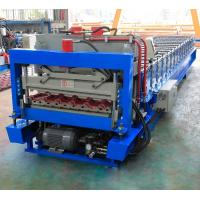 Buy cheap Metal Glazed Roof Tile Roll Forming Machine With High Production Speed from wholesalers