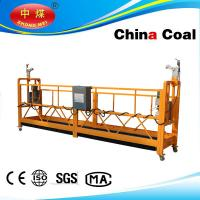 Buy cheap China coal group 2015 hot selling suspended aerial working platform/ platform bracket from wholesalers