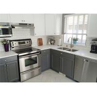 Buy cheap Marple Solid Wood Kitchen Cabinets Shaker Style Paint Finish Blum / Dtc Hardware from wholesalers