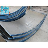 Buy cheap Wedge Wire Static Sieve Bend Screen For Water and Effluent Treatment from wholesalers