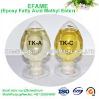Buy cheap DOP replacement Mixed Epoxy Fatty Acid Methyl Ester Best price from China Factory Hot sale Fast Delivery from wholesalers
