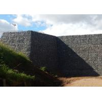 Buy cheap Decorative Retaining Wall Gabion Baskets  Welded Mesh Gabion Cladding from wholesalers