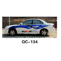 Buy cheap Various sizes The Default Color Custom Car Body Sticker QC-134G from wholesalers