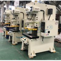 Buy cheap Mechanical Pneumatic Hydraulic Power Press Machine Welded Body With Steel Plate from wholesalers