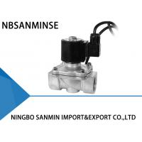 Buy cheap F1 Cast Iron Oil / Underwater Solenoid Valve Low Voltage 15 mm - 150 mm Oriffice from wholesalers