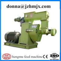 Buy cheap Durable long large load capacity hard wood pellet press/wood pellet production line from wholesalers