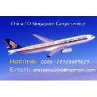 China Offer Cheapest international shipping service From China to Singapore by air and by sea door to door on sale