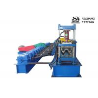 Buy cheap Metal Highway Guardrail Roll Forming Machine Steel Structure With PLC Control System from wholesalers