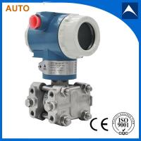 Buy cheap High Precision Differential Pressure Transmitter with 4-20 mA from wholesalers