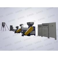 Buy cheap Washing the membrane material two stage plastic granulator from wholesalers